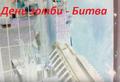 Thumbnail for version as of 07:56, November 18, 2016