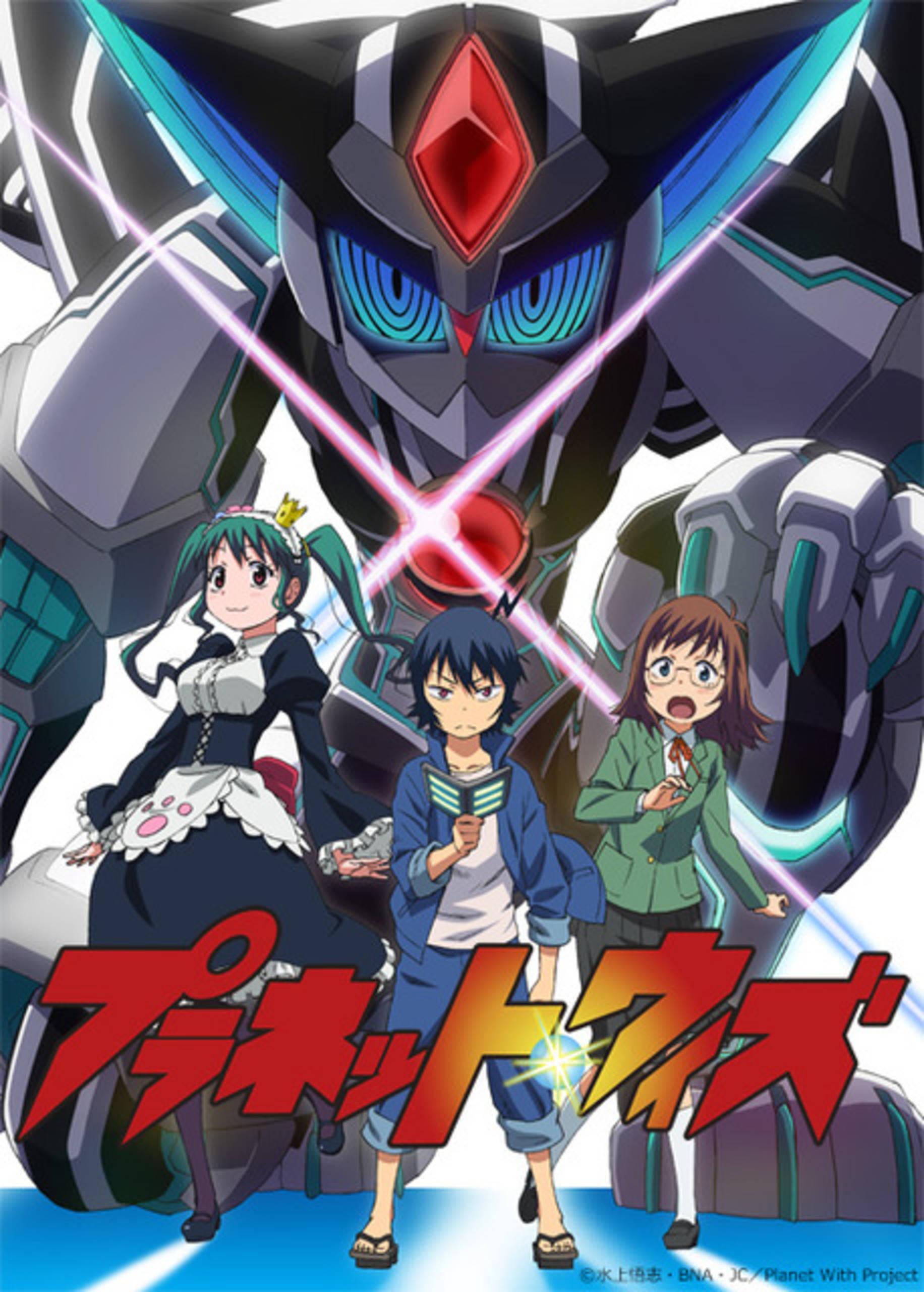 #Mairimashita!_Iruma-kun #Asmodeus #Clara in 2020 | Anime