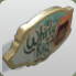 Ride Sign - Whirly Rig icon