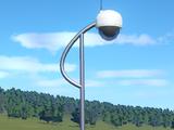 Security Camera - 15m Radius