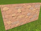 Rough Brick Wall 2m
