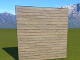 Natural Wood Plank Wall 4m
