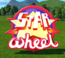 Ride Sign - Star Wheel Lit