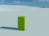 Cuboid 1 - Extra Small
