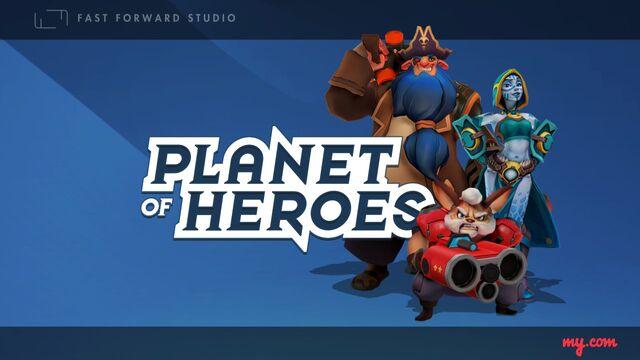 File:Planet of Heroes (9).jpg