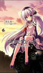 Planetarian CD