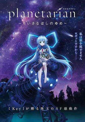 File:Planetarian anime promo.jpg