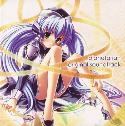 File:Planetarian Original Soundtrack.jpg
