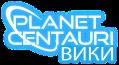 Planet Centauri Вики