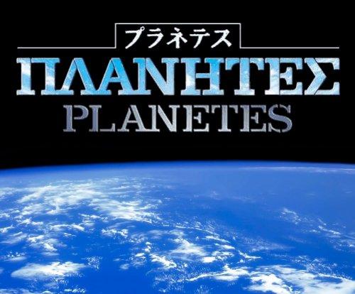 Файл:Anime.jpg