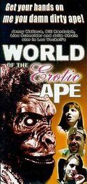 Erotic Ape