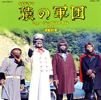 Gundan album
