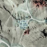 Alkali Mining Supply