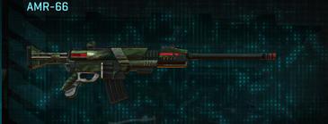 Amerish leaf battle rifle amr-66