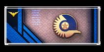 7th Anniversary Banner (NC)