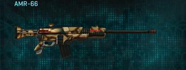Giraffe battle rifle amr-66