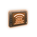 Time Bomb Cert Icon