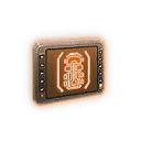 Blockade Armour Cert Icon