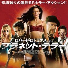 Asian poster.
