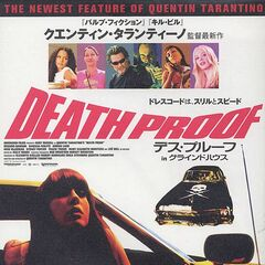 Death Proof poster.