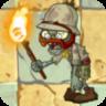 Explorer Zombie2