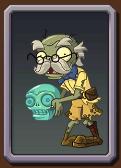 1Skull icon