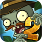 Plants vs. Zombies™ 2 It's About Time Icon (Versions 3.7.1)