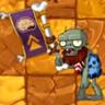 1Jurassic Rally Zombie2