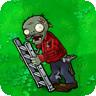 Ladder Zombie2