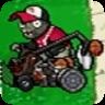 Catapult Baseball Zombie2