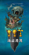 Pirate Seas on World Map Completed
