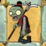 PVZOL Qin Shi Huan Zombie