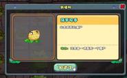 Pineapple Got
