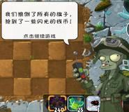 Zombie Commanderq9