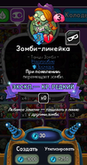 Line Dancing Zombie Rus statistics