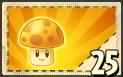 Boosted Sun-shroom