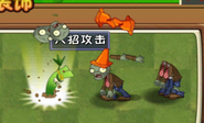 Costume Plant Fooded Small Brother Bamboo 2