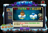Ads Acorn level 1 upgrade