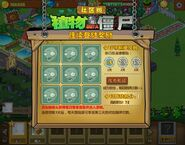 Lottery PvZ Online