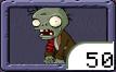 Zombie Seed iOS