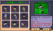 GWE Almanac Zombies