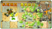 Gatling Pea Lucky Treasure Promo