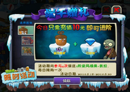 Ads Acorn level 3 upgrade