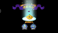 Upgrade level 3 Saucer