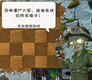 Zombie Commanderq7