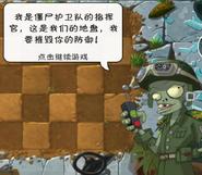 Zombie Commanderq1