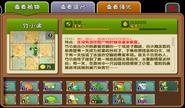 Small Brother Bamboo Almanac Description part 2