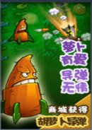 Carrot Missile Truck JttW Ability