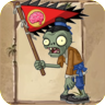 Great Wall Flag Zombie2
