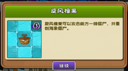 Note about Level 3 upgrade